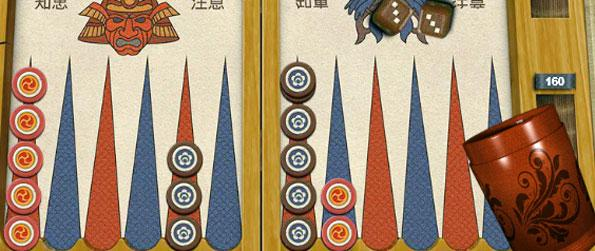 Samurai Blade - Follow the path of the samurai by playing PlayGem Social Backgammon on this Japanese-themed backgammon board, Samurai Blade.