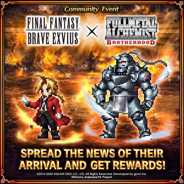FullMetal Alchemist Brotherhood Collaboration Event Now Live In Final Fantasy Brave Exvius