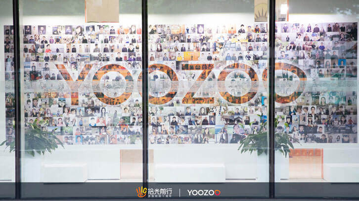 YOOZOO Games Looks Forward to the Next Ten