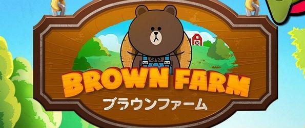 Line Brown Farm - Line Brown Farm is one of the entertaining casual games available in the instant messaging app. It's highly interactive, visually appealing, cute, and, most of all, teach you a thing or two about farming.
