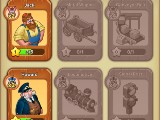 Idle Farmer Simulator - Card Collection