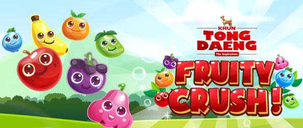Tong Daeng: Fruity Crush - Enjoy this excellent match-3 game that's sure to get you completely hooked.