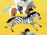 Race your horses in Horse Academy