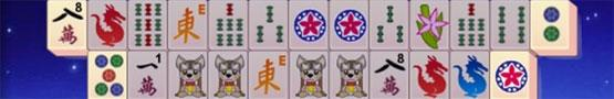 Mahjong Games Free - 5 Brilliant Mahjong Games