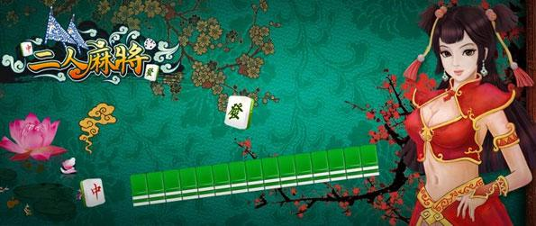 Mahjong For Two - Best Popular Chinese-Game!