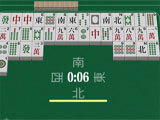 Red Mahjong GC waiting for opponents