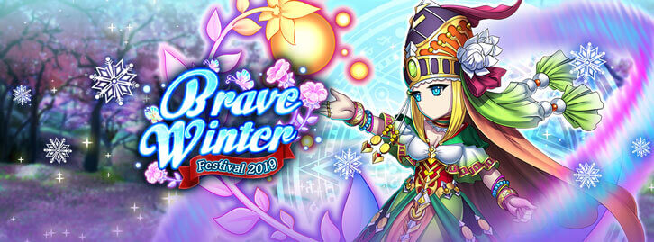 Brave the Winter This Holiday Season!