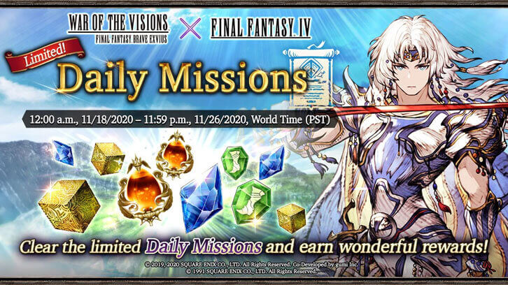 War of the Visions Final Fantasy Brave Exvius Reveals Collaboration Event with the Classic Final Fantasy IV