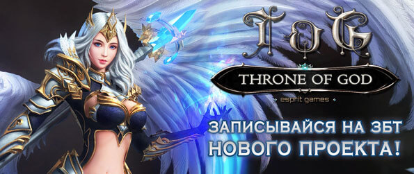 Throne of God - Wield the power of the gods and overthrow the oppressive demonic masters and free the world in Throne of God!