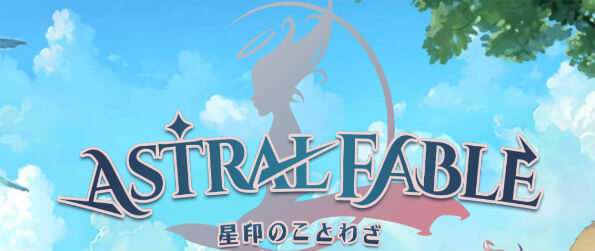 Astral Fable - Prepare for an extraordinary experience as you dive into a world of fantasy and magical creatures!