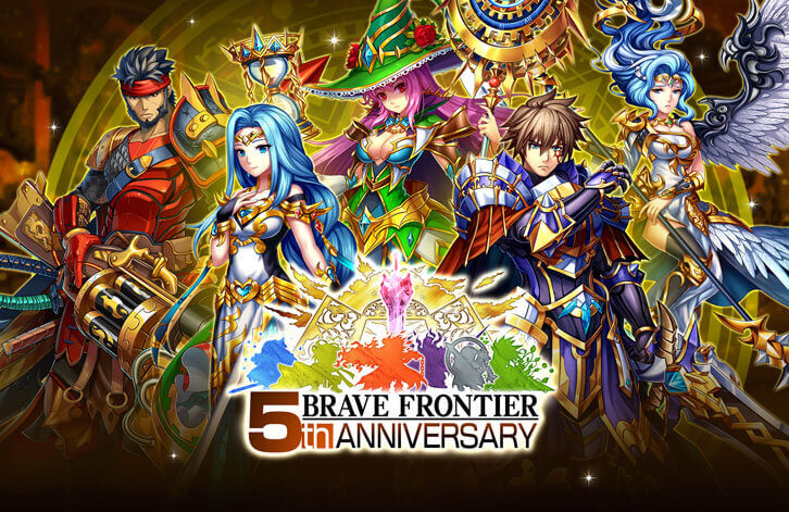 Cheers To 5 Years Of Brave Frontier And More With Brave Frontier's 5th Anniversary Extravaganza!