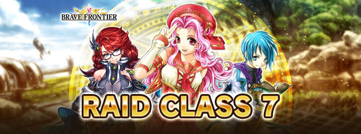 Valentine's Day Just Got Sweeter with Brave Frontier's Brand New Content