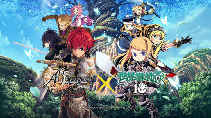Etrian Odyssey Collaboration coming to The Alchemist Code this Spring