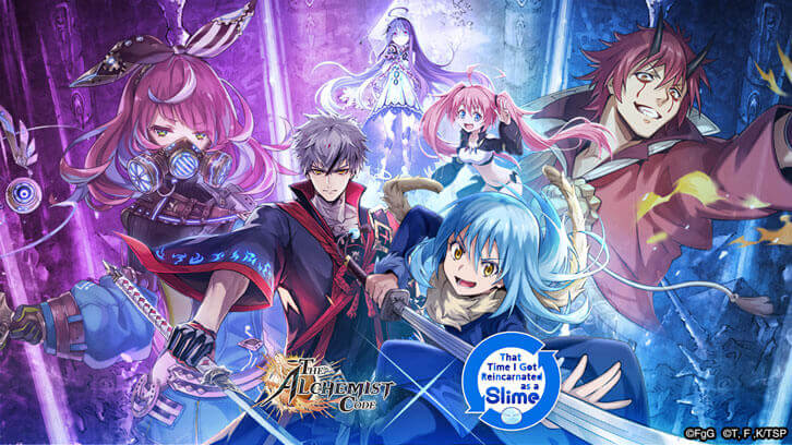 Demon Lord Rimuru Tempest Arrives in Babel Along with His Two Demonic Friends This Summer