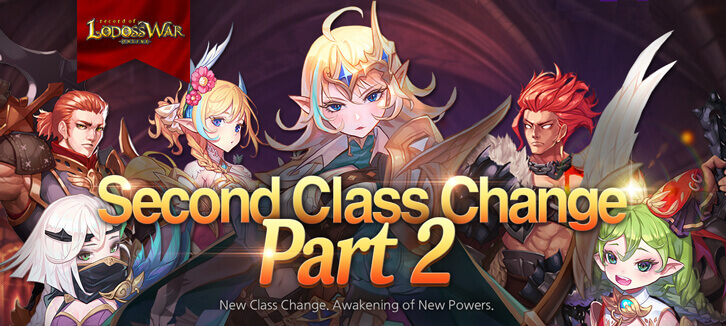 Record of Lodoss War Online: Second Class Change Has Arrived