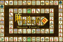 Mahjong Connect 2 thumb