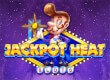 Jackpot Heat Slots preview image
