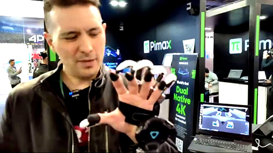 Dexmo Haptic Wireless