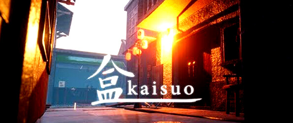 Kaisuo VR  - A puzzle solving mystery game with a strikingly beautiful oriental environment that will immerse you in a SteamPunk magical world.
