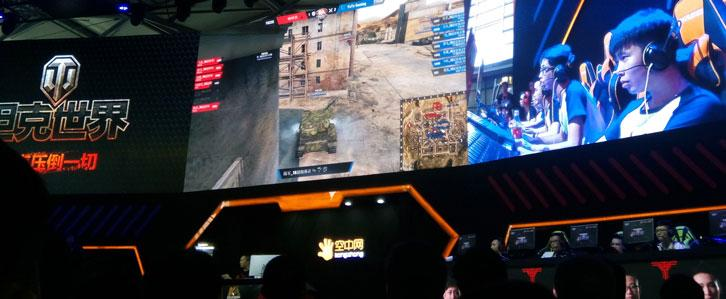 An ongoing World of Tanks match