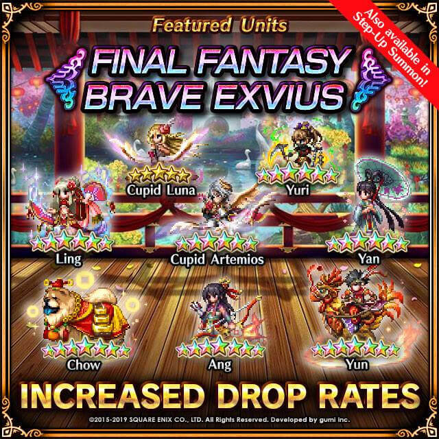 Celebrate the Lunar New Year in Final Fantasy Brave Exvius