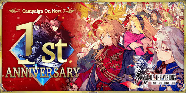 War of the Visions Final Fantasy Exvius Celebrates First Anniversary with Final Fantasy X Collaboration