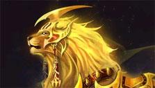 Lion Mount in League of Angels